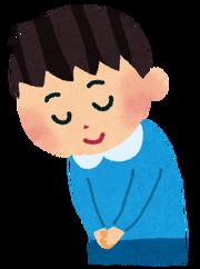 Ojigi_boy