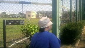 草野球を観ながらウォーキング