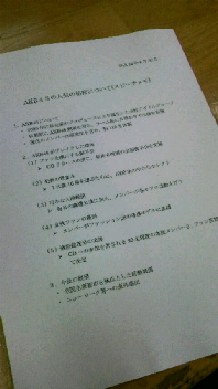 AKB48について