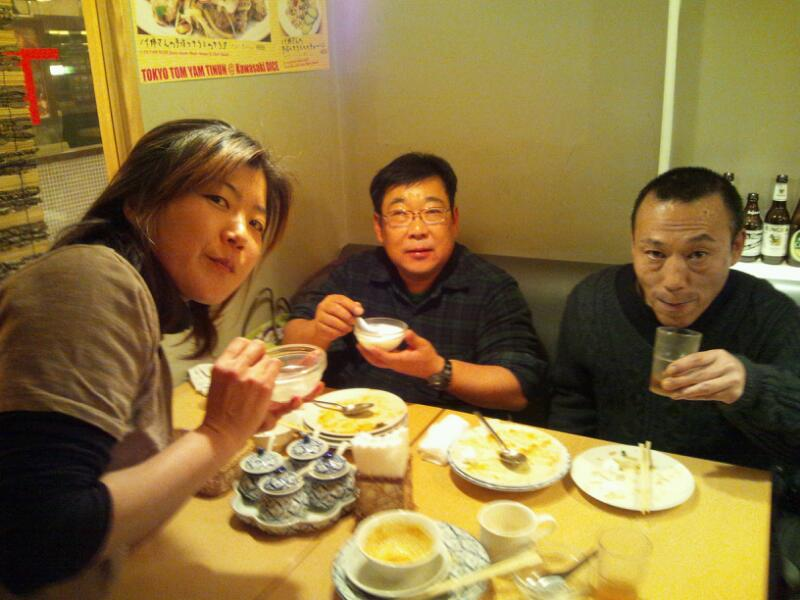 Fw:初詣とタイ料理
