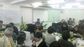 金沢区生活支援センター開所5周年祝賀会
