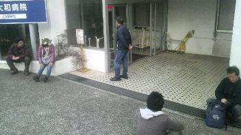 あざみ野駅から湘南台駅