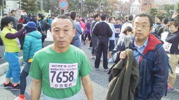 第30回よこすかシーサイドマラソン